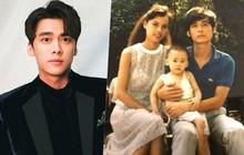 Bố mẹ Lý Dịch Phong thời trẻ: Trai xinh gái đẹp thế này bảo sao con trai ưu tú đến vậy!
