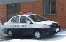 Nhật Bản: Cảnh sát Hokkaido ráo riết truy tìm người đàn ông Việt Nam liên quan đến vụ ẩu đả nghiêm trọng rồi cầm dao bỏ trốn