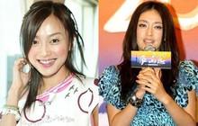 """Nhan sắc thời trẻ của """"Hoàng hậu"""" Tần Lam: So với bây giờ khác """"một trời một vực"""""""