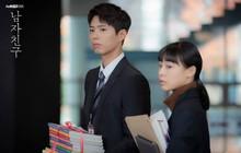 """Trong phim bị chê nghèo rớt, không xứng với """"chị tài phiệt"""" Song Hye Kyo nhưng Park Bo Gum toàn mặc đồ hiệu hết đấy!"""