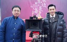 """Nhận lời đóng phim đam mỹ của Vu Chính, Huỳnh Hiểu Minh bị """"ném đá"""" không thương tiếc"""