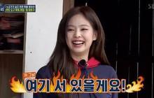 """Đây là """"lời đe dọa"""" của bố Yang nếu Jennie (BLACKPINK) dám nói về chuyện yêu đương!"""