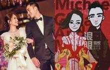 """Hé lộ dàn phù dâu xinh đẹp cùng quà tặng khách mời cực """"độc"""" tham dự đám cưới của Chung Hân Đồng ngày 20/12"""