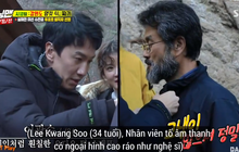 Running Man: Nhờ người đóng thế, Lee Kwang Soo đau khổ vì ông chủ trại cừu không nhận ra