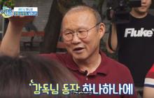 """Việt Nam vô địch AFF Cup, câu nói """"tiên tri"""" của bạn nữ này với HLV Park Hang Seo đã thành sự thật!"""