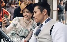 """Park Seo Joon và Jung Hae In vẫn phải nhường danh hiệu """"diễn viên của năm"""" cho Lee Byung Hun"""