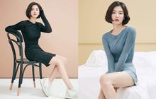 Cứ bị chê dáng thô, chị đẹp Song Hye Kyo gây choáng khi comeback với body siêu nuột chẳng kém Black Pink