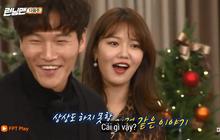 """""""Thánh xin xỏ"""" Sooyoung lần đầu tham gia """"Running Man"""" mà không có SNSD bên cạnh"""