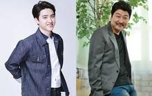 """Ủng hộ phim điện ảnh của cha sai cách, con trai tài tử Song Kang Ho """"đắc tội"""" với fan EXO"""