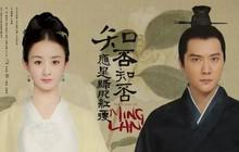 """Mặc cho rating ngày càng cao, fan Minh Lan Truyện vẫn lắc đầu vì một rổ """"sạn"""" phim ngớ ngẩn"""