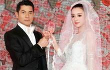 """Hình ảnh hiếm hoi được tiết lộ trong lễ cưới của """"Thiên vương"""" Quách Phú Thành và bà xã hotgirl kém 23 tuổi"""