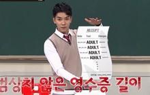 """Lee Seung Gi kể lại sự cố """"ngượng chín người"""" vì trót xem phim 19+"""