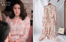 """Các shop tại Hàn Quốc rầm rộ bán váy nhái """"váy chị đẹp"""" Son Ye Jin với giá chỉ 2 triệu VNĐ, dân tình lùng mua ầm ầm"""