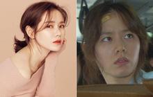 Đến fan ruột cũng sốc vì loạt ảnh mặt mộc già nua ít người biết của Son Ye Jin