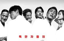 """Phim 240 tỉ có """"mặt cún"""" Ryu Jun Yeol: Lại là một phim Hàn """"nhồi"""" bạo lực và tình dục"""