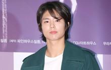 Fan thắc mắc vì sao Park Bo Gum để tóc dài thượt và câu trả lời ắt khiến họ chưng hửng