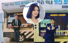 """Mỹ nam """"Người thừa kế"""" Park Hyung Sik khoe được Song Hye Kyo tặng quà, fan tò mò mối quan hệ giữa 2 ngôi sao"""