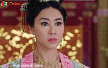"""""""Thâm Cung Kế"""" tập 2: Tống Vương Phi vong mạng, cả triều đình xào xáo điều tra"""