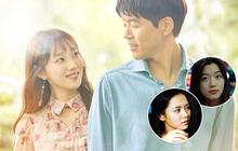 """Phim mới của Lee Sung Kyung: Đáng giá nhất là dàn """"cameo"""" siêu xịn!"""