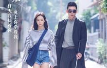 """5 lý do khiến """"Kết Ái"""" của Hoành Cảnh Du - Tống Thiến là phim ngôn tình hay nhất nửa đầu năm 2018"""