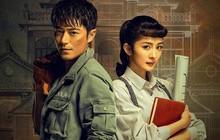 """Hoắc Kiến Hoa - Dương Mịch chính thức tái hợp trong dự án truyền hình """"Cự Tượng"""""""