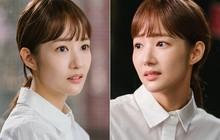 """Trước giờ toàn đẹp lồng lộn, Park Min Young bỗng """"quê mùa"""" khó nhận ra bên Park Seo Joon"""