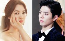"""Chưa """"thành đôi"""", Song Hye Kyo và Park Bo Gum đã gây bão vì ngoại hình chênh lệch: Có đến nỗi như dì cháu?"""
