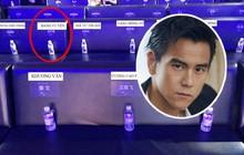 Vụ việc Bành Vu Yến cướp chỗ VIP của Lý Băng Băng: Hình ảnh hậu trường được hé lộ?