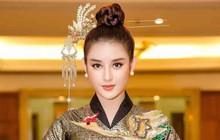 """Huyền My dừng chân ở top 19 tại cuộc thi """"Hoa hậu của các Hoa hậu 2017"""""""