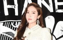 Đánh kem nền dày và lệch tông da đã khiến nhan sắc Jessica giảm một nửa tại sự kiện thời trang