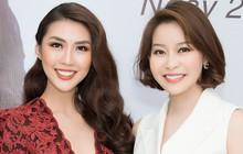Võ Hoàng Yến, Minh Tú vắng mặt trong họp báo dù đảm nhận vai trò giám khảo của Miss Supranational Việt Nam 2018