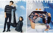Hoàng Tử Thao và Victoria f(x) vừa tung bộ ảnh mới và trông thật hãi hùng