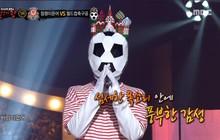 Thủ lĩnh boygroup chuyên trị ballad xuất thân từ JYP lộ danh tính trên show hát giấu mặt