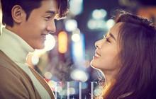 Rộ tin cặp phim giả tình thật đẹp nhất xứ Hàn Lee Ki Woo và Lee Chung Ah chia tay sau 5 năm hẹn hò