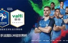 Lỡ hứa cho sang miệng, một hãng đồ gia dụng Trung Quốc thất thoát 100 tỉ đồng vì Pháp vô địch World Cup