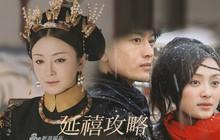 """Tần Lam - Hoàng Hậu của """"Diên Hi Cung Lược"""" từng bỏ rơi Huỳnh Hiểu Minh lúc đau ốm, đối diện với nghi vấn thẩm mỹ"""