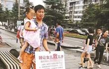 Bán con gái kiếm tiền chữa bệnh cho con trai, cặp vợ chồng bị cư dân mạng lên án chỉ trích dữ dội