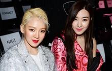 Đây là lí do fan réo tên Tiffany (SNSD) khi thấy Hyoyeon chơi game cùng Hayoung (A Pink)!