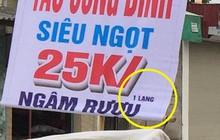 Những tấm biển quảng cáo thử thách độ tinh mắt của người tiêu dùng, không để ý là bị lừa ngay!