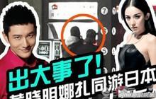 Huỳnh Hiểu Minh lộ ảnh bí mật hẹn hò với mỹ nhân Tân Cương và sự thật đằng sau đó