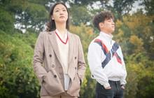 """""""Sunset in My Hometown"""" của Kim Go Eun: Tuổi trẻ đại bại của chàng rapper cô độc"""