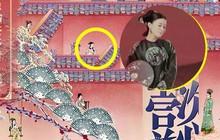 Ơ, sao nhân vật Diên Hi Công Lược đang đứng trong poster của Như Ý Truyện thế này?