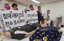 Hàn Quốc tiếp tục thu hồi đệm trải giường nhiễm phóng xạ