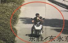Chuyên án trái chuối: Cảnh sát Thượng Hải tóm gọn tên trộm khét tiếng từ một quả chuối bị mất tích
