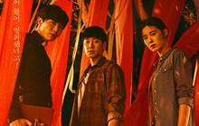 Xuất hiện phim trinh thám - tâm linh của Hàn siêu kinh dị, không thể ngừng xem dù rất sợ!