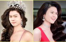 Trân trọng giới thiệu với các bạn dàn Hoa hậu Bóng đá 2018: Tuyển U23 Việt Nam!