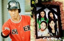 Khép lại sự nghiệp lẫy lừng, ngôi sao bóng chày Hàn Quốc trượt dài trong thất bại nợ nần rồi trở thành sát nhân máu lạnh 1 đêm giết 4 mạng người