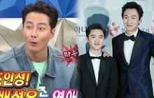 """Jo In Sung """"bóc"""" chuyện du lịch với hội tài tử: Lee Kwang Soo """"lố"""" nhất, D.O. (EXO) ghét làm một điều"""
