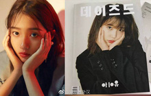 Bạn gái Luhan vừa ra bài hát đầu tay đã bị tố đạo nhái ý tưởng từ 2 MV của IU