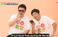 """Bị JYP """"tố"""" đạo vũ đạo ngay trên sóng truyền hình, 2 MC Idol Room """"giận dỗi"""" ngắt luôn điện thoại"""